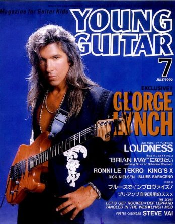 George Lynch authentic signed 8x10 picture