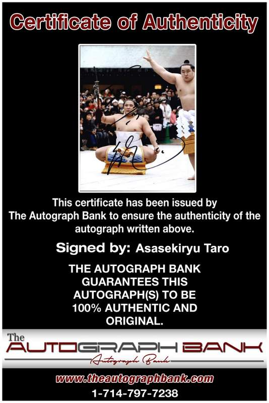 Sumo wrestler Asasekiryu Taro Certificate of Authenticity from The Autograph Bank