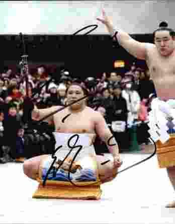 Sumo wrestler Asasekiryu Taro signed 8x10 photo