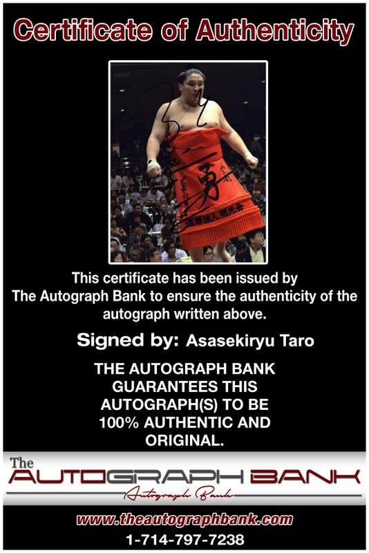 Sumo wrestler Asasekiryu Taro Certificate of Authenticity from The Autograph Bank