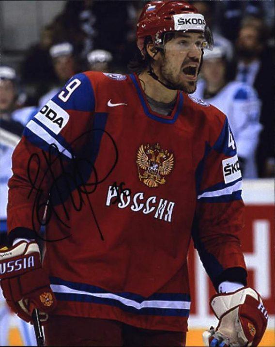 NHL Evgeny Artyukhin signed 8x10 photo